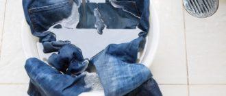20 способов отстирать жирное пятно с джинсов