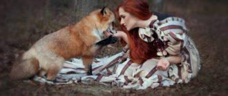 Какое вы животное по Зодиаку: на каких зверей похожи девушки разных знаков