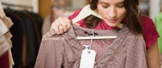 5 признаков, которые безошибочно выдают дешевую вещь
