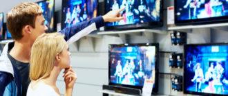 По каким параметрам выбирать 3D-телевизор