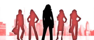 Интересная женщина: кто она такая и как ей стать
