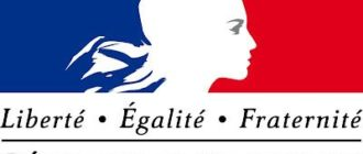 Марианна или символ Франции (Брижит Бардо)