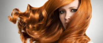 Иллюминирование волос: завораживающее название, ожидаемый результат?