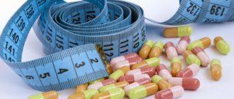 Мочегонные средства для похудения: стоит ли игра свеч?