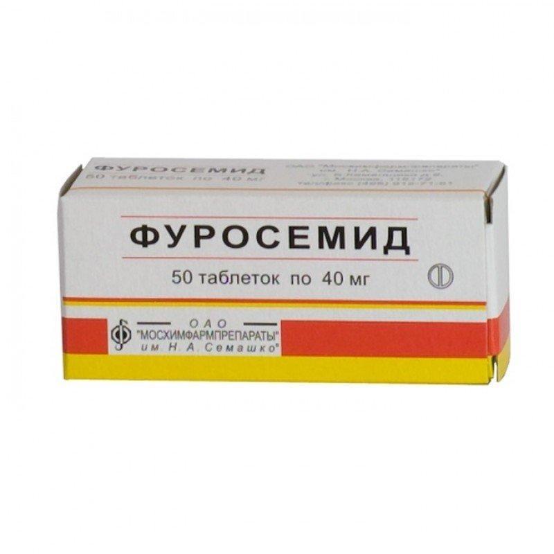 Один из вариантов упаковки Фуросемида