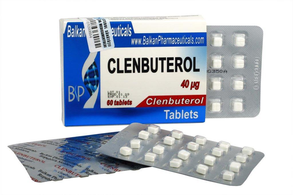 Кленбутерол в таблетках