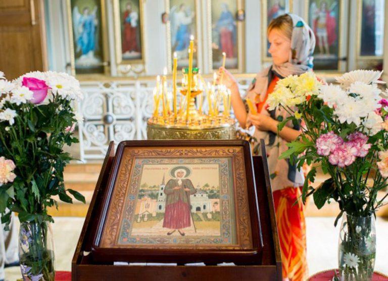 6 февраля День памяти Ксении Петербургской - покровительницы семейного очага