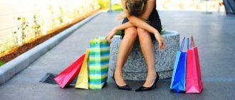 5 эффективных методов избавления от шопоголизма