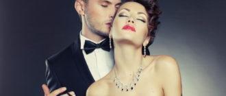 Какие женские ароматы нравятся мужчинам разных знаков Зодиака