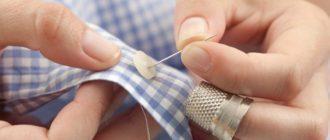 Почему нельзя шить на себе и что будет по приметам, если нарушить запрет