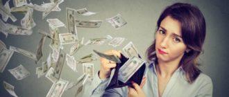 21 августа – день Мирона Ветрогона: время благополучных финансовых начинаний