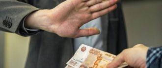 Приметы на 26 августа: почему сегодня нельзя брать в долг, но можно подать в суд