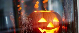Гадание на Хэллоуин: 10 способов узнать свою судьбу