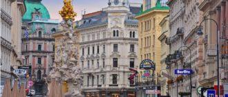 Магазины Вены – незабываемое путешествие