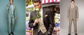 Нюансы мужского классического костюма на свадьбу