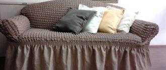 Как выбрать еврочехол на диван: подбор по размеру, фактуре и дизайну