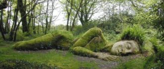 Потерянные сады Хелиган